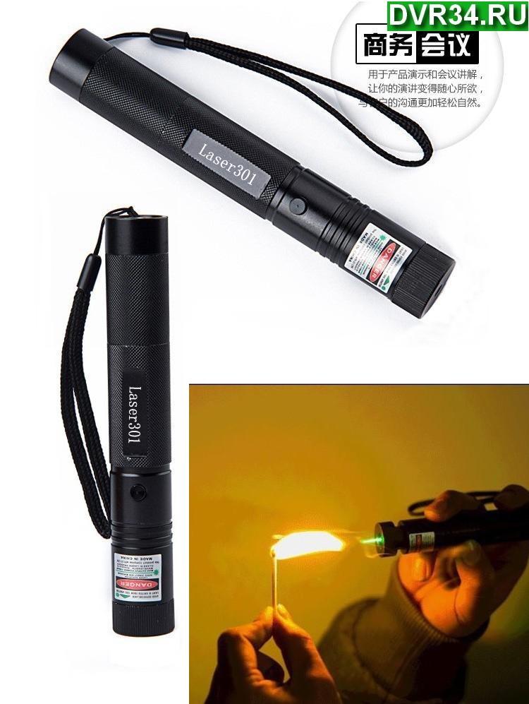 ukazka-laser-301-dvr34