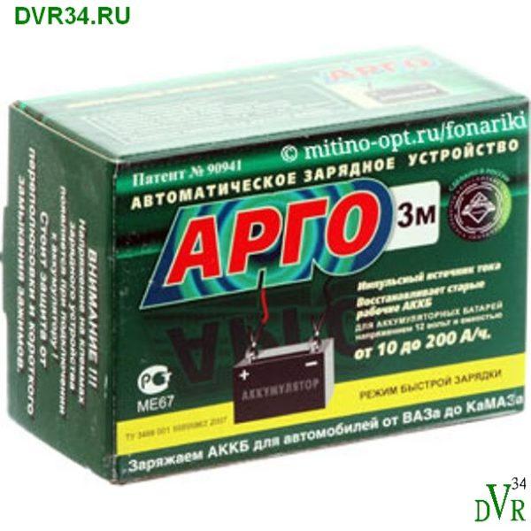 Арго 3М 2