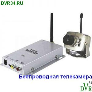 besprovodnaya-videokamera-1-sajt
