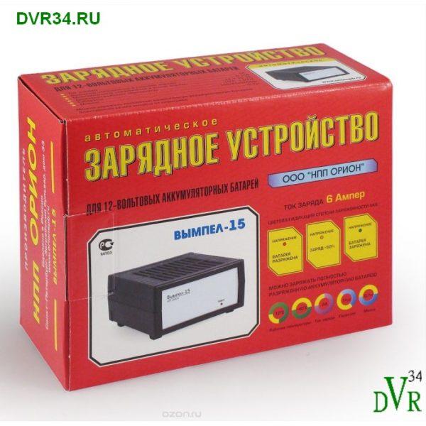 ВЫМПЕЛ-15 1