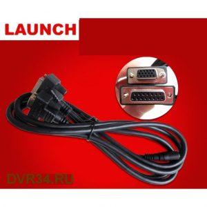 Главный кабель LAUNCH-X431-V4 1