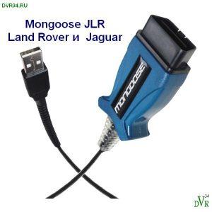 Диагн.адаптер Mongoose JLR для Land Rover и Jaguar Авито