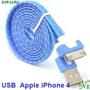 kabel-usb-apple-iphone-4-cvetnoj-pereplet-sajt