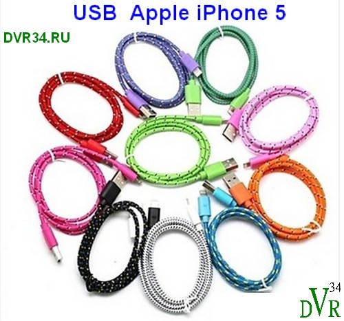 kabel-usb-apple-iphone-5-cvetnoj-pereplet-sajt
