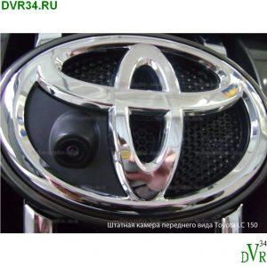 kamera-v-logotip-toyeta-sajt-3