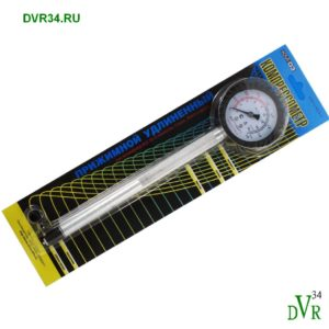 Компрессометр КМ 03