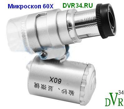 mikroskop-dvr34