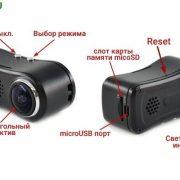 mini-kamera-qq7-3