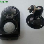 Мини GSM сигнализация EPS 119