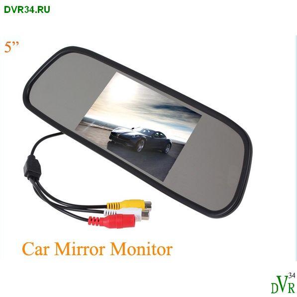 Монитор-зеркало MZ-5 Сайт 1