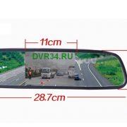 Монитор-зеркало MZ-5 Сайт 3