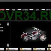 Мотоцикл RMT сайт 3
