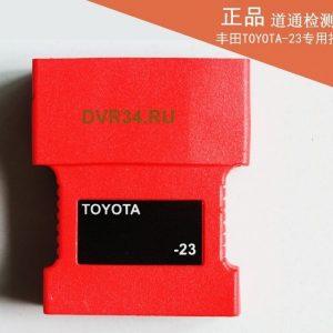Переходник Toyota 23 pin для Autel Maxidas 1 Сайт