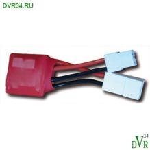 Регулятор пуска вентилятора РПВ-2
