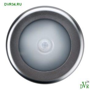 Светильник PIR 1