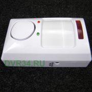 Сигнализация PIR 3 Сайт