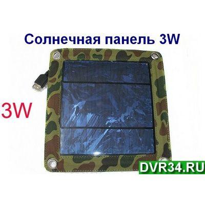 Солнечная панель 3W сайт