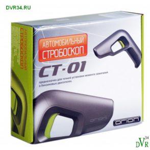Стробоскоп СТ-01 - 1