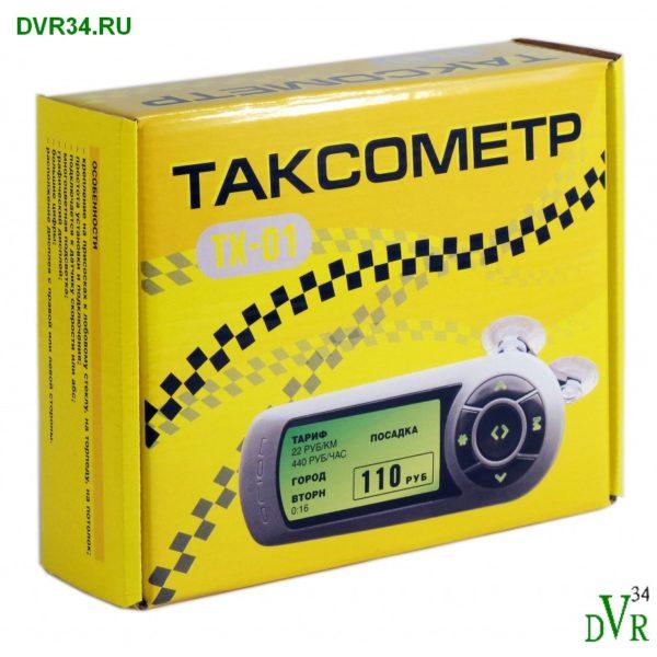 ТАКСОМЕТР ТХ - 01 3