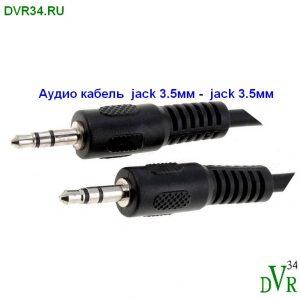kabel-jack-3-5mm-jack-3-5mm