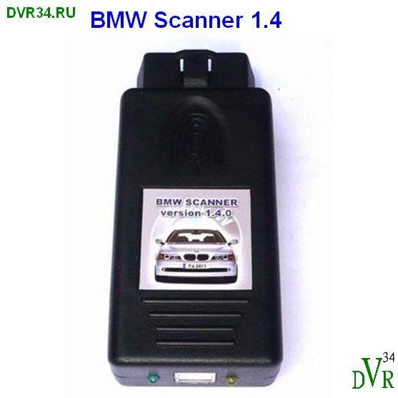 BMW Scanner Сайт