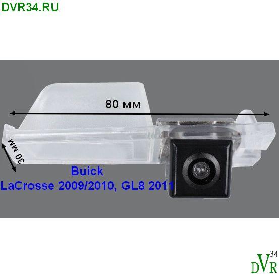 buick-lacrosse-2009-2010-gl8-2011-sajt
