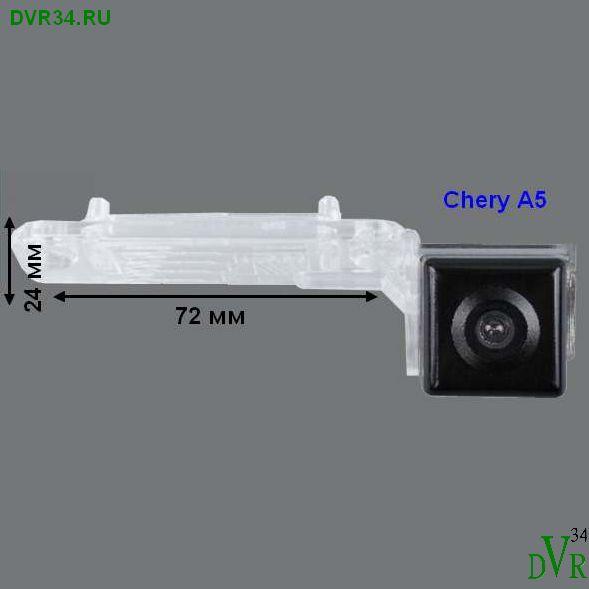 chery-a5-sajt