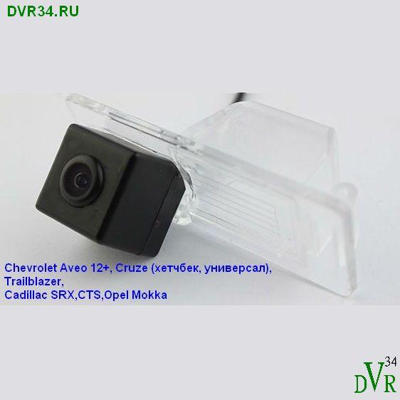 chevrolet-aveo-12-trailblazercruze-xechbek-universalcadillas-srxctsopel-mokka-dvr34