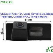 chevrolet-aveo-12-trailblazercruze-xechbek-universalcadillas-srxctsopel-mokka-dvr34_