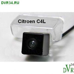 citroen-c4l-sajt