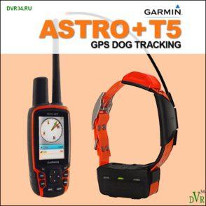 Garmin Astro 320 1