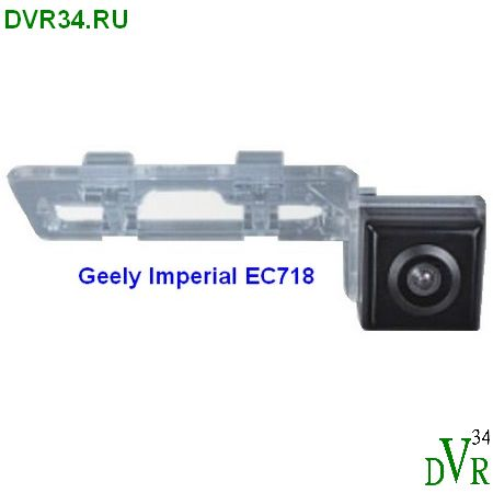 geely-imperial-ec718-sajt