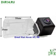 great-waii-hover-h5-h6-dvr34_