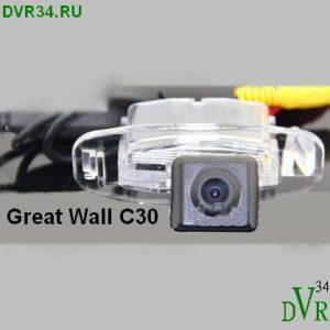 great-wall-c30-sajt