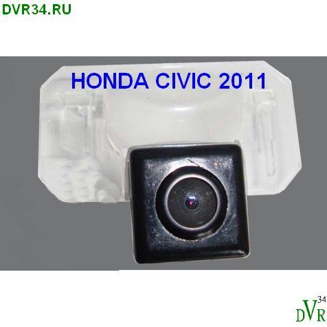honda-civic-2011-sajt