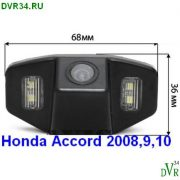 honda-accord-2008910-dvr34_