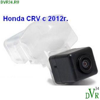 honda-cr-v-ot-2012-sajt1