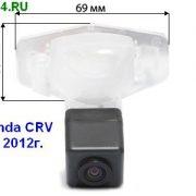 honda-cr-v-ot-2012-sajt2
