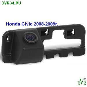 honda-civic-2008-2009-dvr34