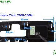 honda-civic-2008-2009-dvr34_