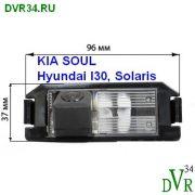 hyundai-i30-solaris-kia-soul-sajt-2