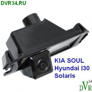 hyundai-i30-solaris-kia-soul-sajt