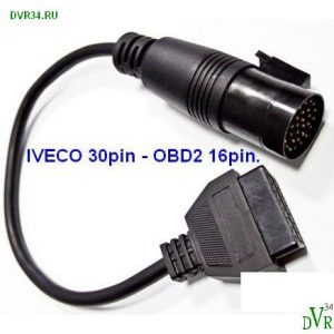 IVECO 30pin - OBD2 DVR34