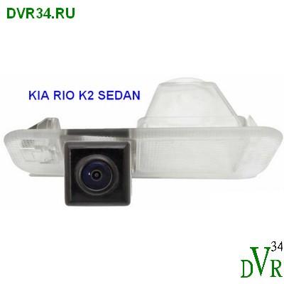 kia-k2-rio-sedan-dvr34