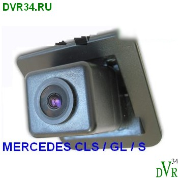 mercedes-s-dvr34