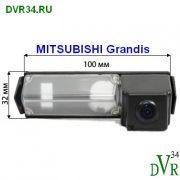 mitsubishi-grandis-2-sajt
