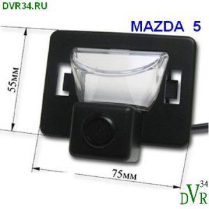 mazda-5-sajt