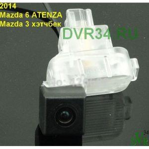 mazda-6-2014-sajt