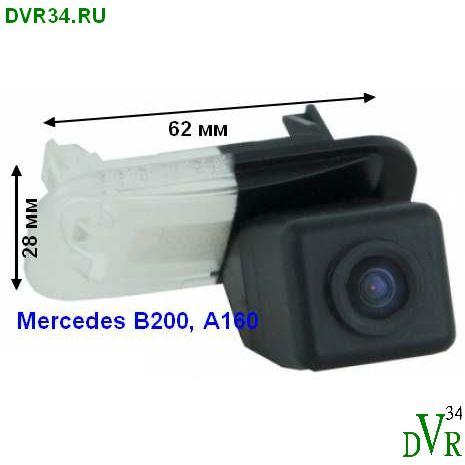 mercedes-b200-a160-sajt
