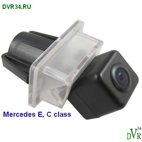 mercedes-e-c-class-sajt1